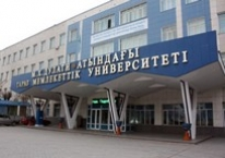 Taraz State University named after M.Kh.Dulaty;