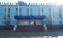 Atyrau Institute of Oil and Gas;