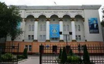 Kazakh State Women's Teacher Training University;