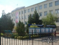 Taraz State Pedagogical Institute;