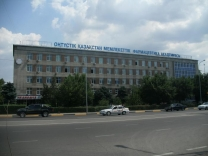 South-Kazakhstan State Pharmaceutical Academy;