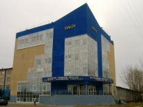 Kostanay Engineering and Economic university named after M. Dulatov;