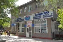 Kazakh Academy of Labor and Social Relations;