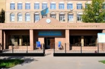 Kazakh University of Economics, Finance and International Trade;